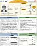 TOEIC201203.jpg